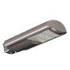 Đèn LED đường phố 65W 75W 85W INEZ9-2M48